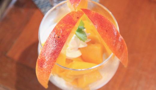 楽園の果実 cafe & おみやげ館-沖縄・宮古島