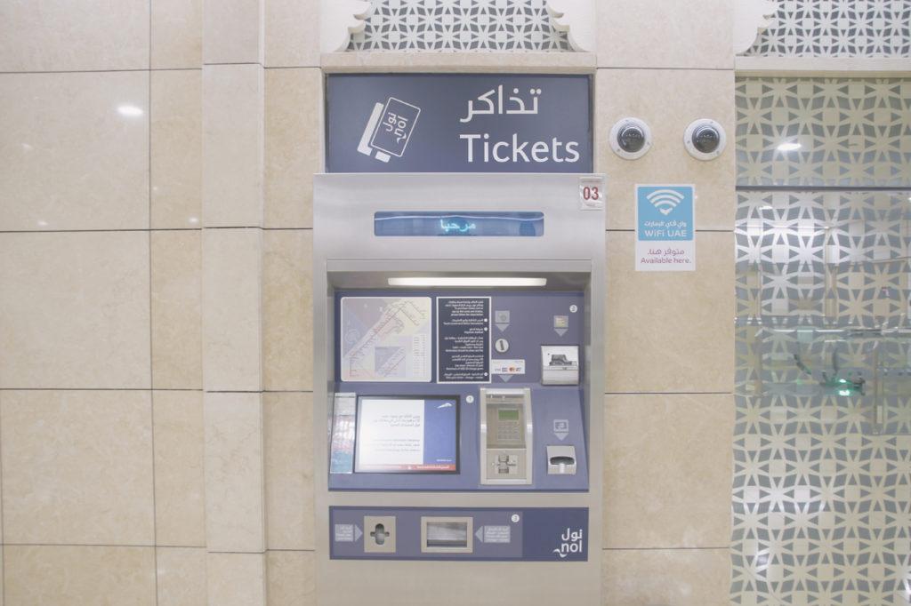 ドバイメトロのチケット発券機