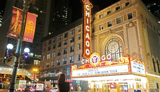 シカゴ女子旅をtwitterで更新中