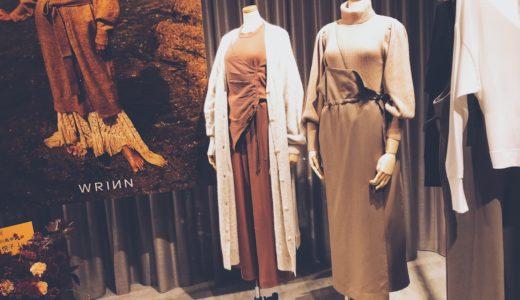 川島幸美さんの新ブランド「WRINN」展示会