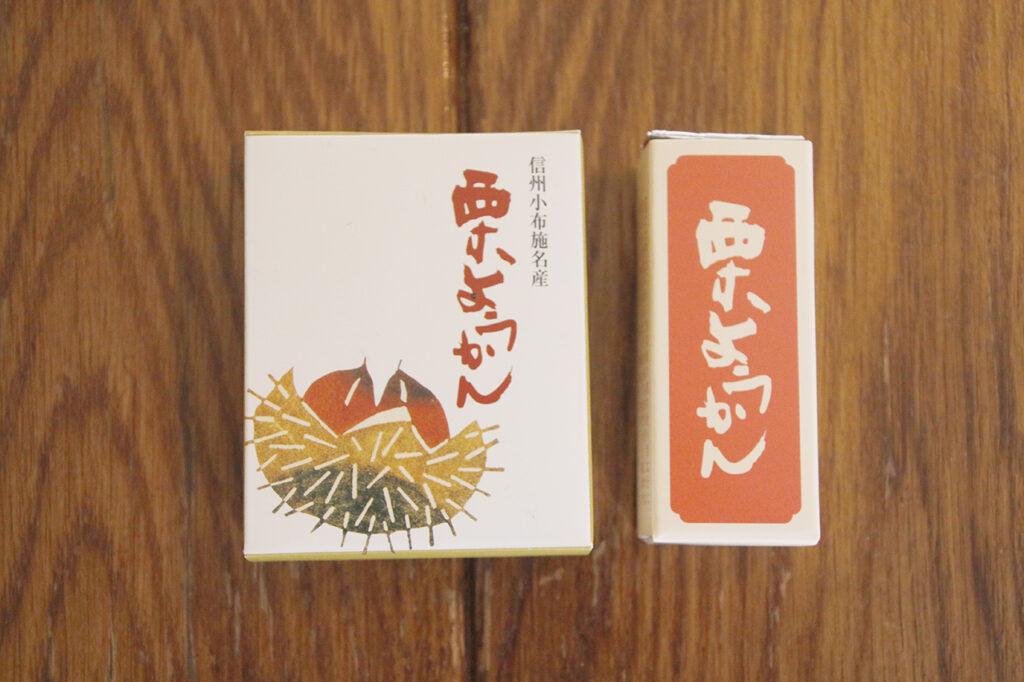 竹風堂「栗ようかん」(長野)